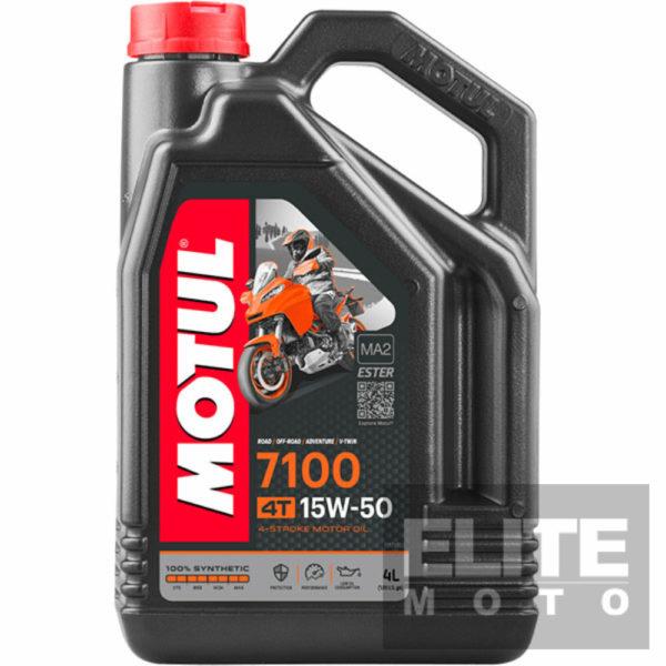 Motul 7100 15w50 Synthetic Engine Oil - 4 litre