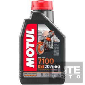 Motul 7100 20w50 Synthetic Engine Oil - 1 litre